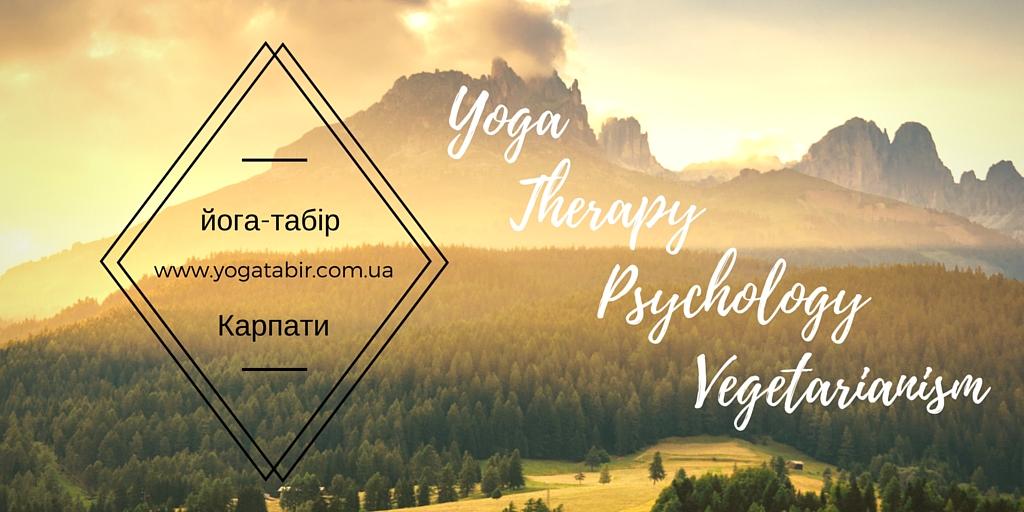 yoga tabir sait 1